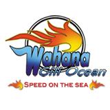 Gilis Fastboat By Wahana Gili Ocean